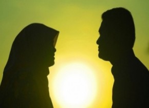 Временный брак