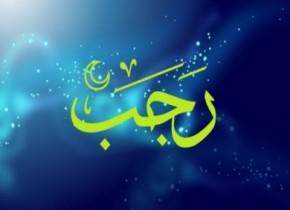 أعلن مكتبُ سماحة السيد السيستاني ( دام ظلّه ) في النجف الأشرف
